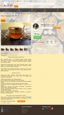 Мед и кедровые орешки «Медок-Василек»