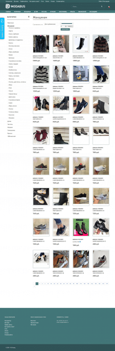 Modabus — Доработка интернет-магазина