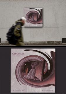 """постер арт виставки """" Circular """""""