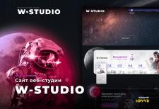 Дизайн сайта для веб-студии World Studio