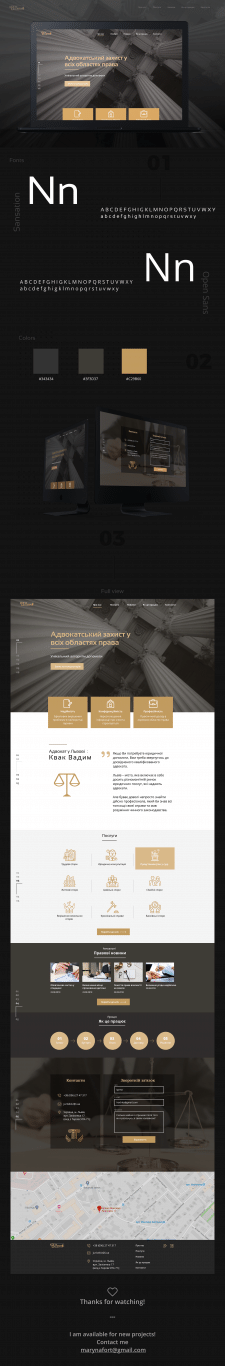 Website Lawyer services