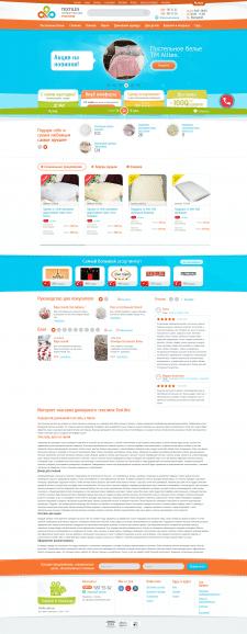 Раработка интернет - магазина textiles.kiev.ua