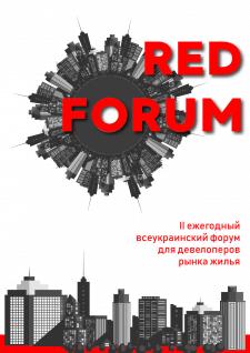 Постер/Poster