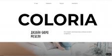 Дизайн-бюро мебели Coloria