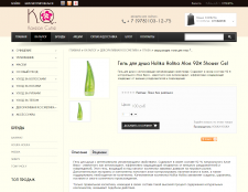 Гель для душа Holika Holika Aloe 92% Shower Gel