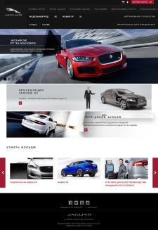 Автомобильный сайт
