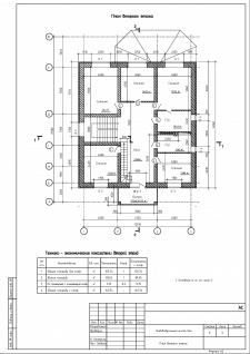 АС. Лист 9. План второго этажа