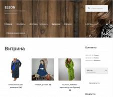 Створення інтернет магазину жіночого одягу