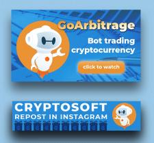 Баннер для арбитраж бота торговли криптовалюты