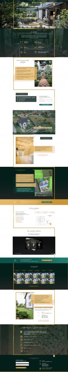 Design landing page Kozin house