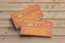 Логотип, нейминг и визитка