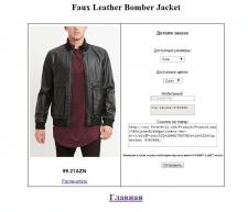 Парсинг Forever21/Carters для интернет магазинов