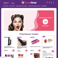 Интернет-магазин TimeLove на OpenCart
