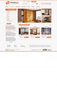 мебельный магазин - каталог