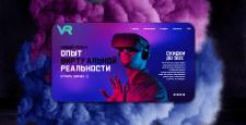 "Веб дизайн ""VR"""