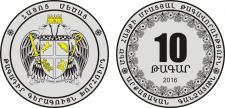 Макет монеты