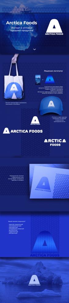 Логотип для cети магазинов замороженых продуктов