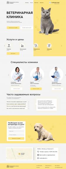 Дизайн сайта ветеринарной клиники