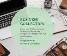 Продающий статичный баннер для Business Collection
