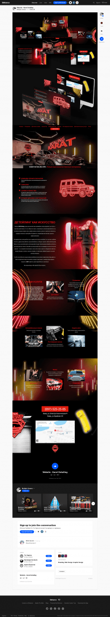 Website - Karat Detailing