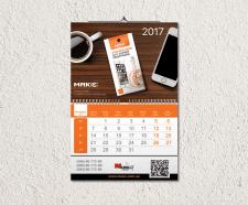"""Дизайн календаря на 2017 год для компании """"MАКС"""""""