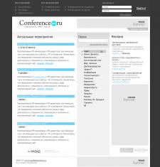 ConferenceMix