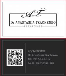 Визитка + лого для Др. Анастасии Ткаченко