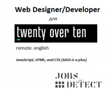 Зображення для вакансії Web Designer/Developer