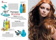 Glossy magazine 2