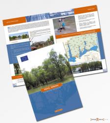 Центр региональніх исследований брошюра А4