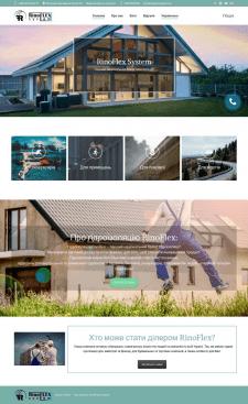 Сайт производителя Гидроизоляции