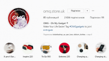 Ведение страницы бренда в instagram