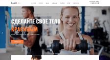Корпоративный сайт фитнес клуба Sport Life