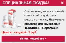 """Рекламный блок (""""AntiAdBlock"""")"""