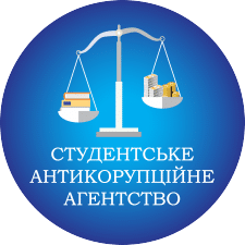 логотип антикоррупционного агенства(весь брендбук)