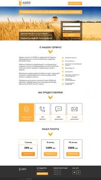 Сайт компания Agro Directory