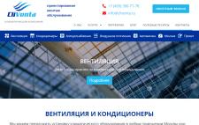 cliventa.ru