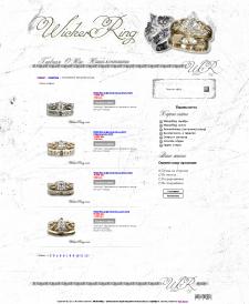 """Интернет-магазин колец из серебра и золота """"WickerRing"""""""