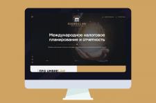 """Веб-сайт для юридической компании """"Umbrelaw """""""