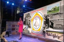 Баннер для презентации дробильной фабрики