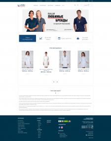Интернет-магазин на Opencart (мед. одежда)