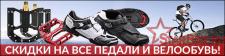 starbike_banner_600_150