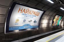 Дизайн рекламы для ломбарда в Киевском метро