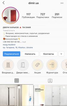 """Генерация лидов для компании """"Dimir"""""""