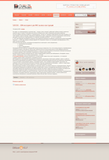 SOFiSTiK — BIM-инструмент для МКЭ анализа конструк