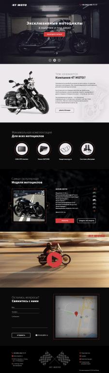 """""""4T MOTO"""" Landing Page"""