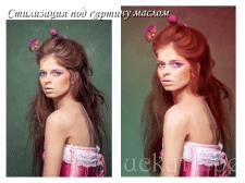 Стилизация фото под картину маслом