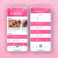 Дизайн приложения для салона красоты