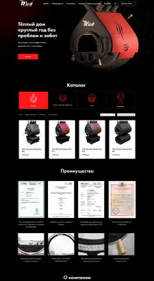 Создание интернет-магазина продажи булерьянов