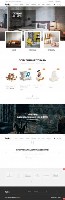 Создание интернет-магазина студии Патио